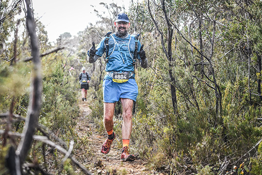 Randall Ultra Trail Australia